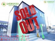 水戸吉沢町第9 新築戸建の画像