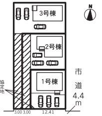岐阜市西改田新築建売り 3区画!