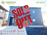 日立市東金沢町第1 新築戸建 1号棟の画像