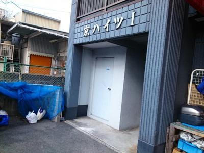 【その他】京ハイツ 1