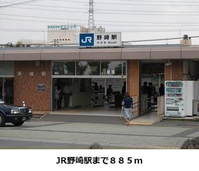 野崎駅まで885m