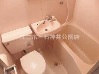 【浴室】第8小野ハイム