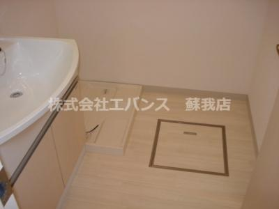 【洗面所】ハッピートゥモロー