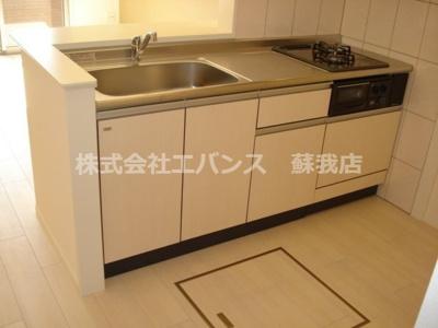 【キッチン】ハッピートゥモロー