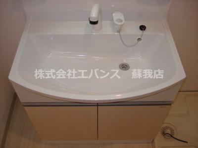 【独立洗面台】ハッピートゥモロー
