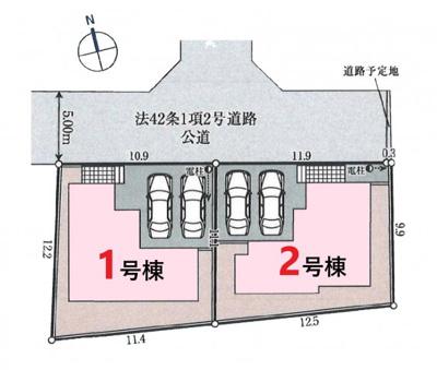【区画図】東大和市芋窪4丁目 新築戸建 全2棟 1号棟