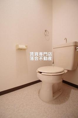 【トイレ】パルハイム