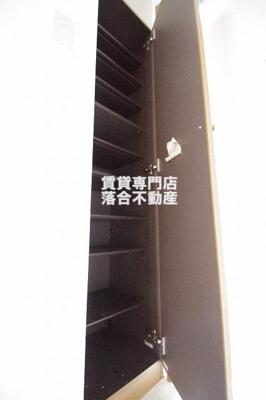 【玄関】パルハイム