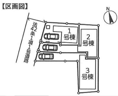 豊島区高田1丁目 2号棟(借地)