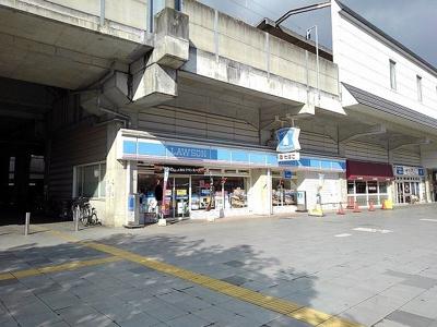 ローソン三原駅前店まで950m