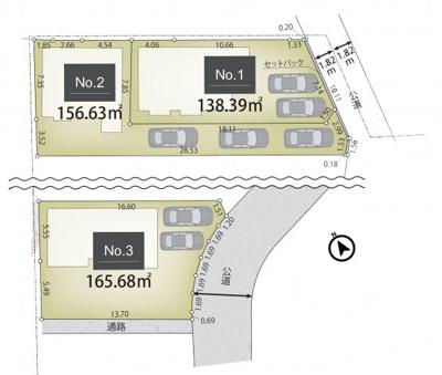 【区画図】武蔵村山市中原3丁目 建築条件付売地 全3区画 1号区