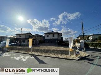 【前面道路含む現地写真】久御山町栄1丁目A号地 売土地 建築条件無し