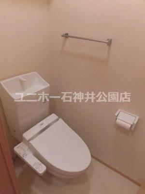 【トイレ】フラット向山公園