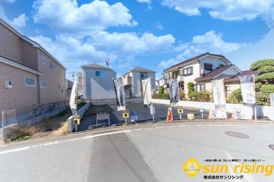 【周辺】武蔵村山市中原3丁目 建築条件付売地 全3区画 3号区