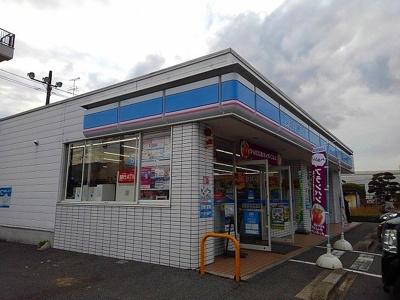 ローソン尾道高須西新涯店まで400m
