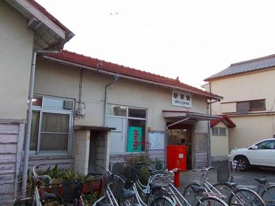 JR福塩線・駅家駅まで900m