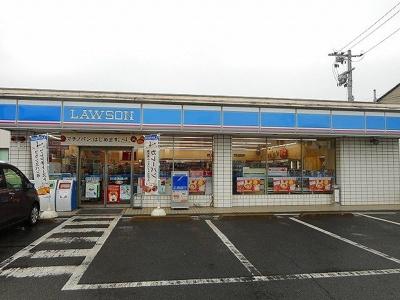 ローソン 福山曙店まで800m