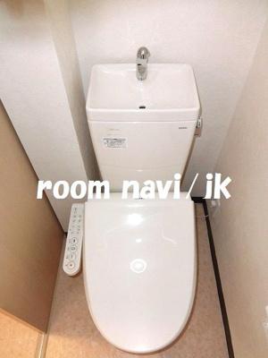 【トイレ】宝国マンション