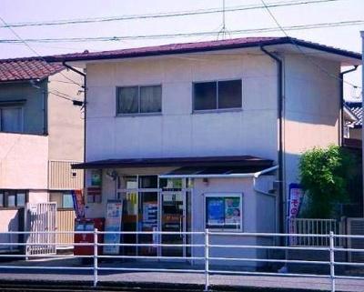 本庄郵便局まで450m