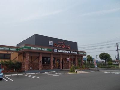 コメダ珈琲 福山新涯店まで2700m
