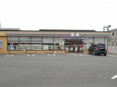 セブンイレブン福山箕島町店まで2100m