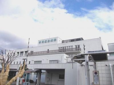 寺岡記念病院まで1100m
