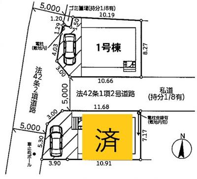 【外観】大野町二丁目 2棟新築分譲(残り1棟)