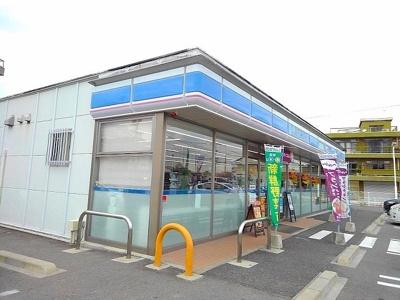 ローソン尾道山波店まで450m