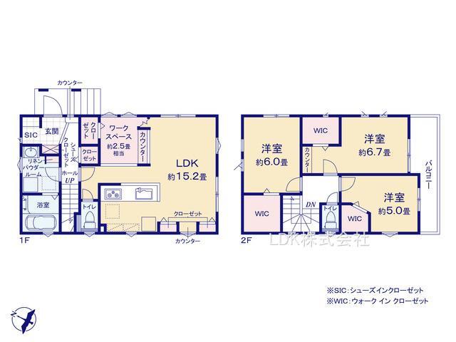 新築戸建/富士見市山室1丁目(全1棟)