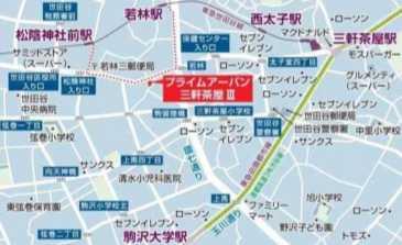 【地図】プライムアーバン三軒茶屋Ⅲ バス停すぐ オートロック 駐輪場 室内洗濯機置場