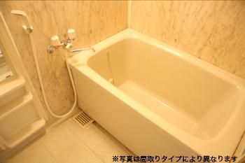 【浴室】ホワイトマンション