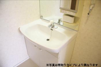 【洗面所】ホワイトマンション