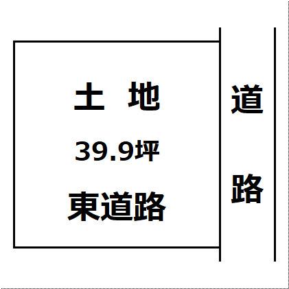 【土地図】解体更地渡し物件・大仙市大曲栄町 の土地物件 大曲小学校まで400m・大曲高校350m