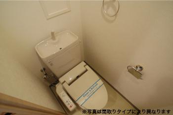 【トイレ】willDo新大阪