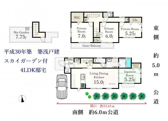 4LDK、土地面積110.78m2、建物面積100.08m2 、WIC・スカイガーデン付 室内大変綺麗です♪♪