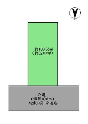 土地価格:3680万円 建築条件(無) 土地面積 約108.56平米(約32.83坪)
