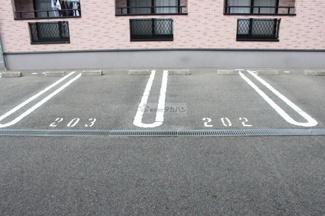 【駐車場】コンフォルト C