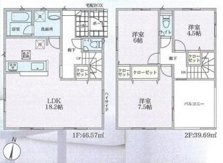 平塚市万田 新築戸建 1棟