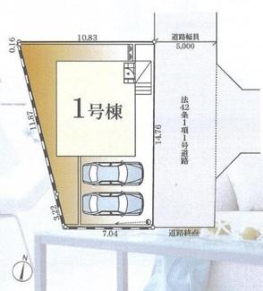 【区画図】平塚市万田 新築戸建 1棟