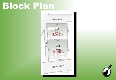 【区画図】葛飾区堀切4丁目新築戸建て【全2棟】