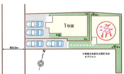 【区画図】八潮市 緑町 2期