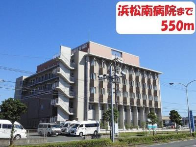 浜松南病院まで550m