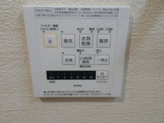【その他】ライオンズガーデン幕張