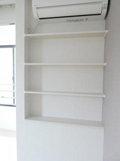 便利な壁面収納
