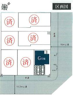 【区画図】越谷市 花田 3期