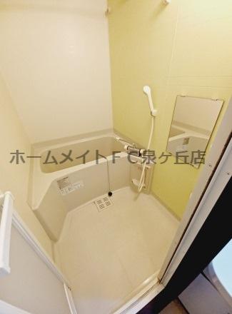 【浴室】フジパレスルミナス