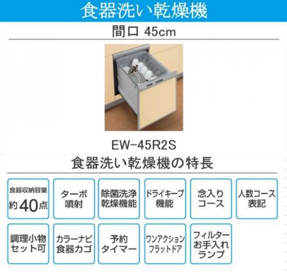 温水洗浄便座付トイレ。汚れてもサッと一拭きお手入れ簡単。節水仕様でしっかり洗浄。環境に優しく経済的。