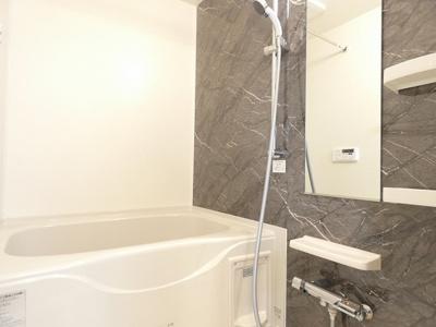 【浴室】グレイスフルハイツV