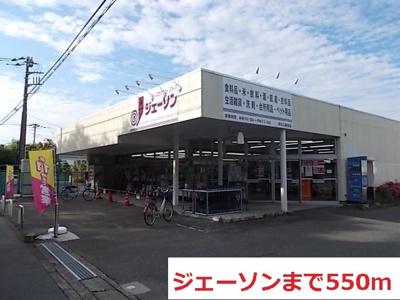 【その他】ラフィーナA