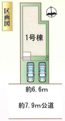 【区画図】港区七反野